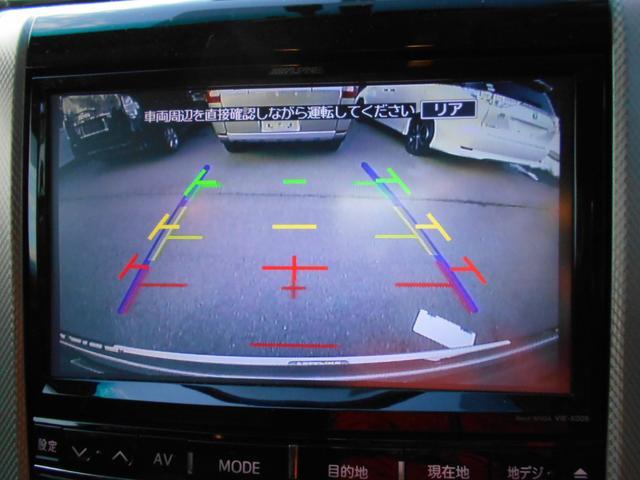 ZR 1オーナー 後席モニター 7人乗 両側電動スライド(14枚目)