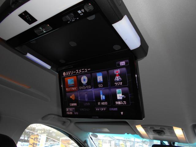 ZR 1オーナー 後席モニター 7人乗 両側電動スライド(20枚目)