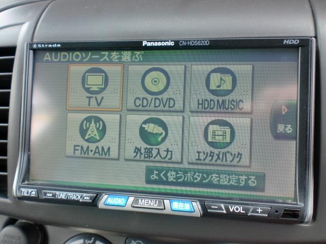 日産 マーチ 12Sコレットf HDDナビ ETC 15AW スマートキー