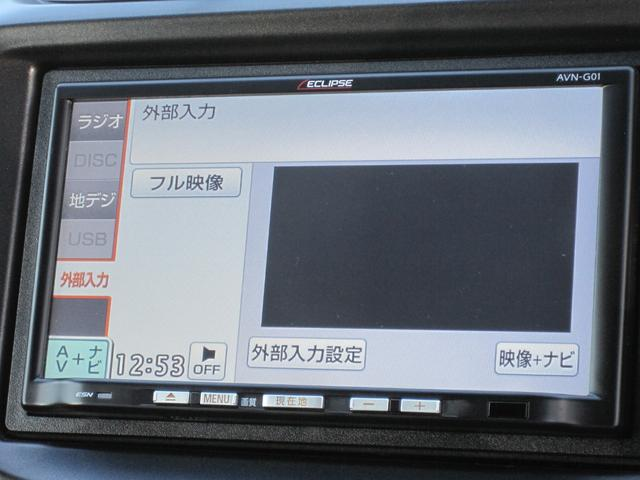 ホンダ フィット RS・10thアニバーサリー 寒冷地仕様 社外ナビ ETC