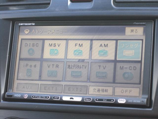 4WD 2.0i-Sアイサイト HDDナビ Rカメラ 禁煙車(7枚目)