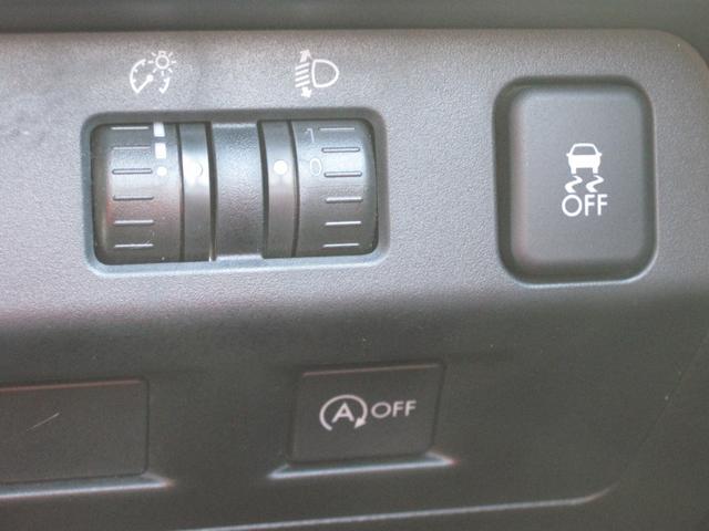 4WD 2.0i-Sアイサイト HDDナビ Rカメラ 禁煙車(11枚目)