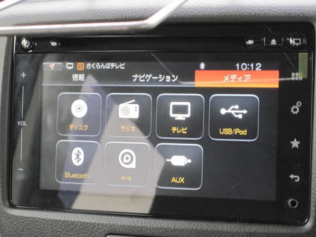 4WD X 純正ナビ Rカメラ Wパワスラ ブレーキアシスト(7枚目)