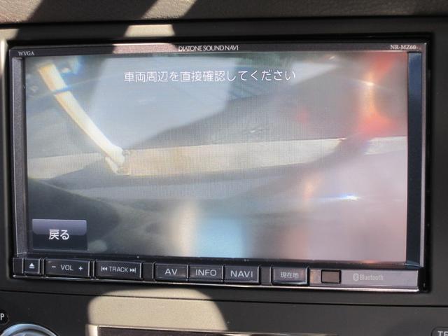 2.0i アーバンセレクション 社外ナビ Rカメラ ETC(7枚目)
