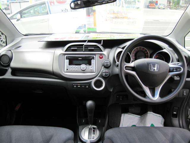 「ホンダ」「フィット」「コンパクトカー」「山形県」の中古車6