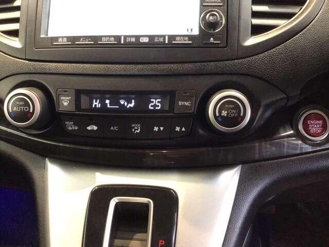 24G レザーパッケージ 横滑り防止装置 ナビ アルミ シートH クルコン スマートキー HID 4WD ETC HDDナビ フルセグ レザーシート バックモニター 横滑り防止 Pシート キーレス(11枚目)