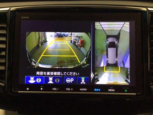 アブソルート・EXホンダセンシング バックカメラ フルセグ ETC メモリーナビ 両側パワースライドドア アイドリングストップ クルコン マルチビュ 衝突軽減B Pシート アルミ DVD TV&ナビ(9枚目)
