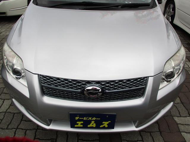トヨタ カローラフィールダー S