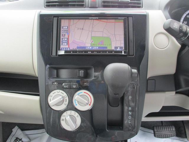 S 4WD メモリーナビ ETC シートヒーター(8枚目)