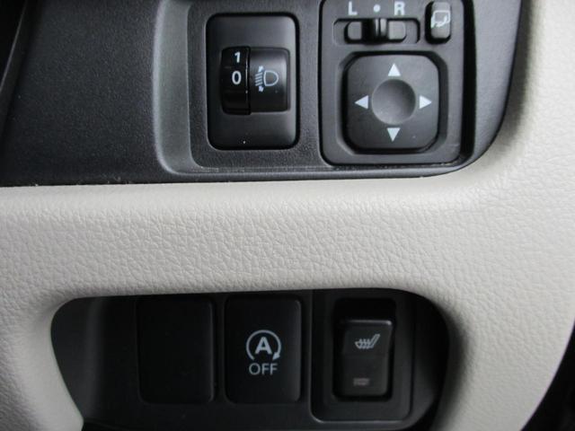 S 4WD メモリーナビ ETC シートヒーター(10枚目)