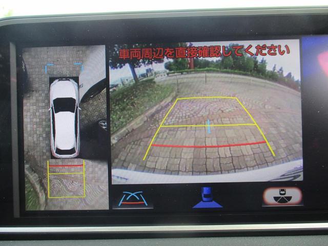 RX200t Fスポーツ 4WD TV・ナビ ETC2.0(14枚目)