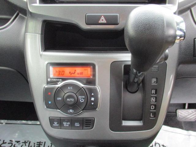 ハイブリッドMZ 4WD フルセグTV・メモリーナビ(12枚目)