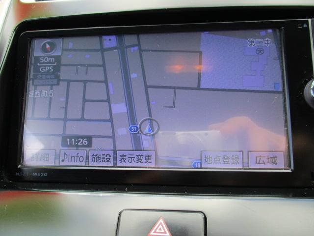 S Cパッケージ フルセグTV・SDナビ バックカメラ(14枚目)