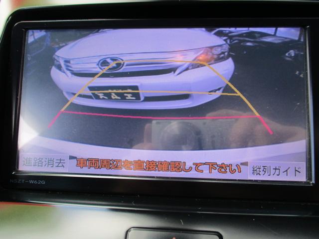 S Cパッケージ フルセグTV・SDナビ バックカメラ(15枚目)