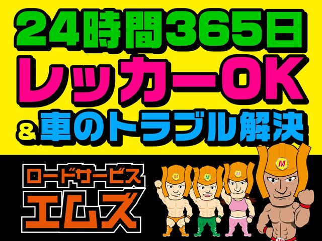 ココアプラスG フルセグTV・メモリーナビ バックカメラ(2枚目)