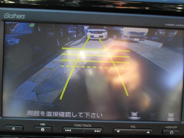 G・Aパッケージ 4WD ワンセグTV・メモリーナビ バックカメラ 純正AW14 衝突被害軽減ブレーキ アイドリングストップ 横滑り防止装置 ステアリングリモコン オートライト プッシュスタート スマートキー(12枚目)