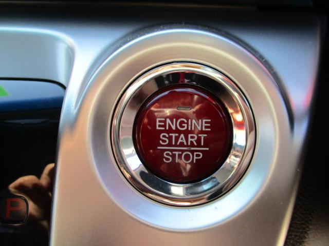 G・Aパッケージ 4WD ワンセグTV・メモリーナビ バックカメラ 純正AW14 衝突被害軽減ブレーキ アイドリングストップ 横滑り防止装置 ステアリングリモコン オートライト プッシュスタート スマートキー(14枚目)