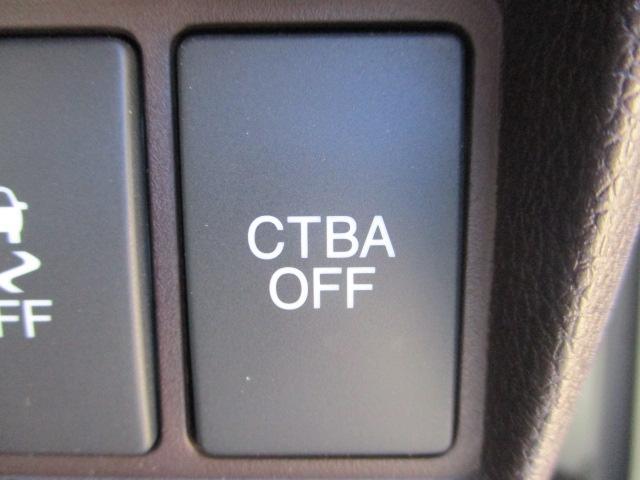 G・Aパッケージ 4WD ワンセグTV・メモリーナビ バックカメラ 純正AW14 衝突被害軽減ブレーキ アイドリングストップ 横滑り防止装置 ステアリングリモコン オートライト プッシュスタート スマートキー(21枚目)