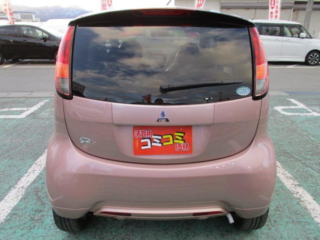 「三菱」「アイ」「コンパクトカー」「山形県」の中古車6