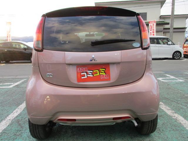 「三菱」「アイ」「コンパクトカー」「山形県」の中古車33