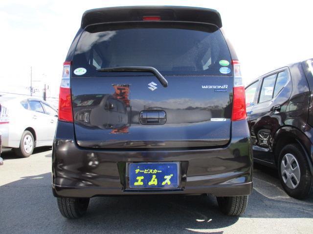 「スズキ」「ワゴンR」「コンパクトカー」「山形県」の中古車41