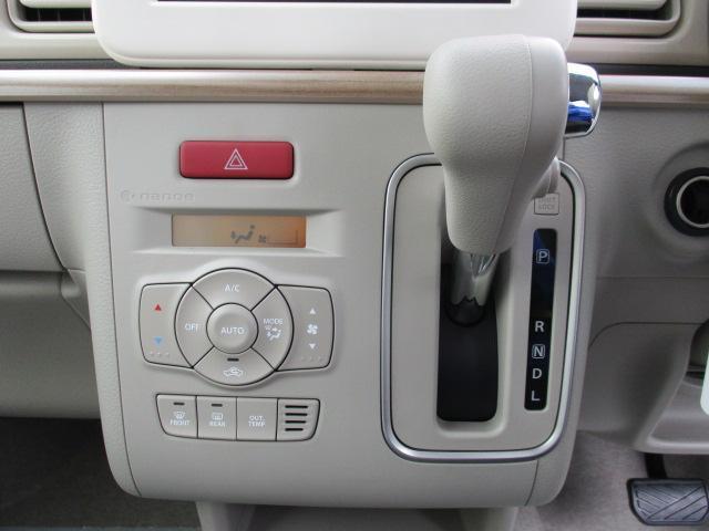 X 全方位モニター用カメラパッケージ装備車 届出済未使用車(10枚目)
