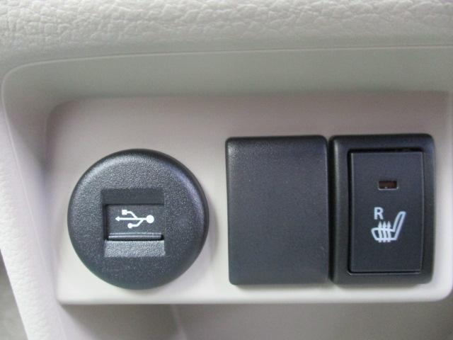X 全方位モニター用カメラパッケージ装備車 届出済未使用車(11枚目)