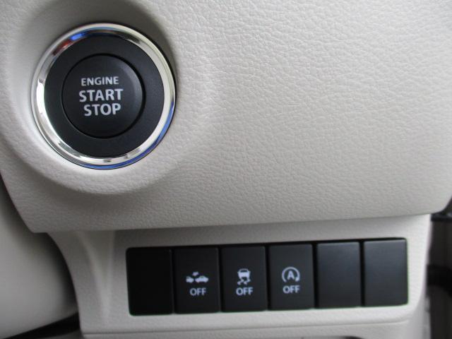X 全方位モニター用カメラパッケージ装備車 届出済未使用車(16枚目)