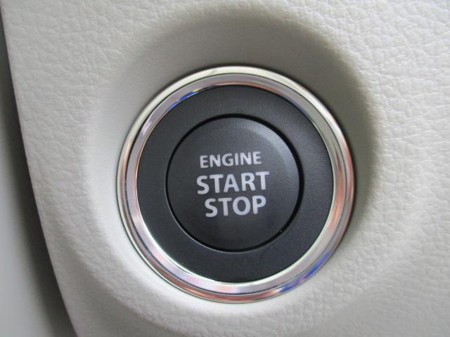 X 全方位モニター用カメラパッケージ装備車 届出済未使用車(17枚目)