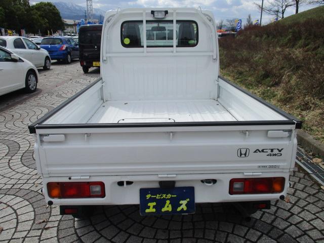 アタック 4WD 5MA エアコン パワステ ラジオ(5枚目)