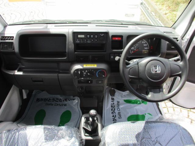 アタック 4WD 5MA エアコン パワステ ラジオ(15枚目)