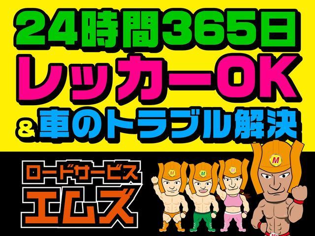 X フルセグTV・SDナビ バックカメラ 純正AW16(2枚目)