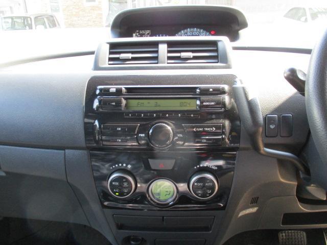 CL 4WD CDデッキ 社外14インチアルミ キーレス(11枚目)