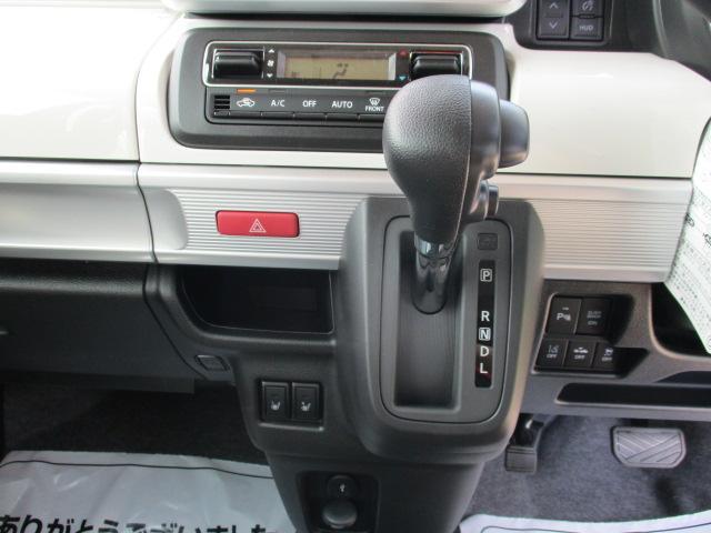 ハイブリッドX 4WD 届出済未使用車 衝突被害軽減ブレーキ(10枚目)