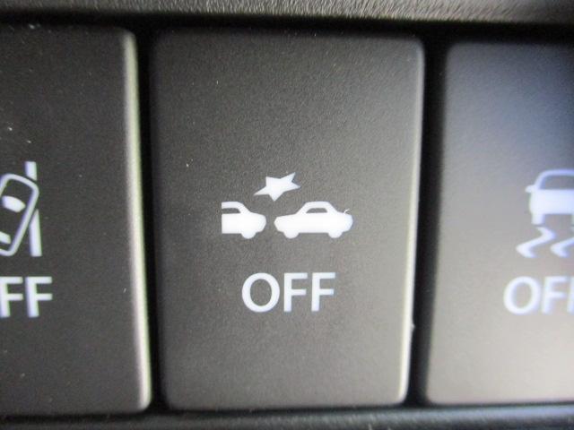 ハイブリッドX 4WD 届出済未使用車 衝突被害軽減ブレーキ(18枚目)
