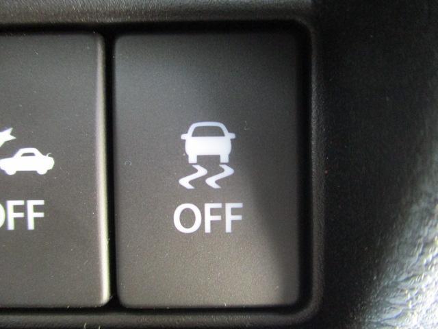ハイブリッドX 4WD 届出済未使用車 衝突被害軽減ブレーキ(19枚目)
