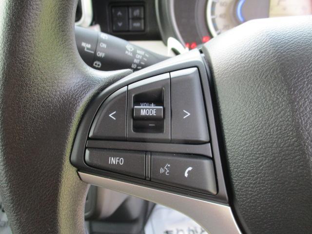 ハイブリッドX 4WD 届出済未使用車 衝突被害軽減ブレーキ(20枚目)