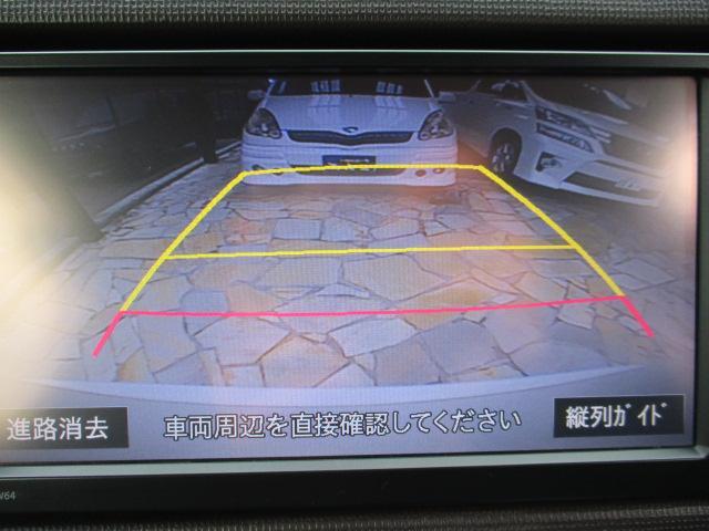 G 4WD ワンセグTV・SDナビ バックカメラ AW15(12枚目)