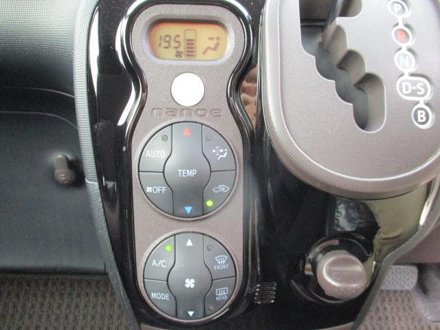 G 4WD ワンセグTV・SDナビ バックカメラ AW15(15枚目)