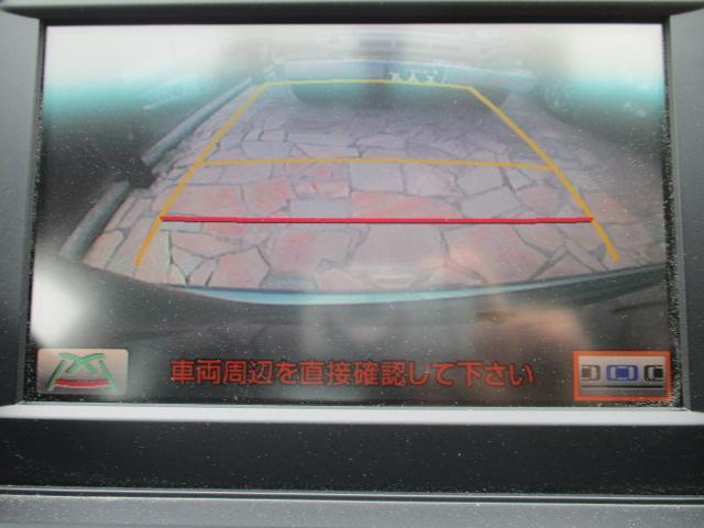 S フルセグTV・HDDナビ バックカメラ ETC 純正AW(12枚目)