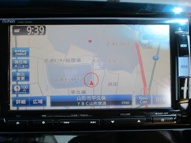 ハイブリッドLX フルセグTV・SDナビ バックカメラ(11枚目)