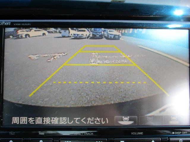 ハイブリッドLX フルセグTV・SDナビ バックカメラ(12枚目)