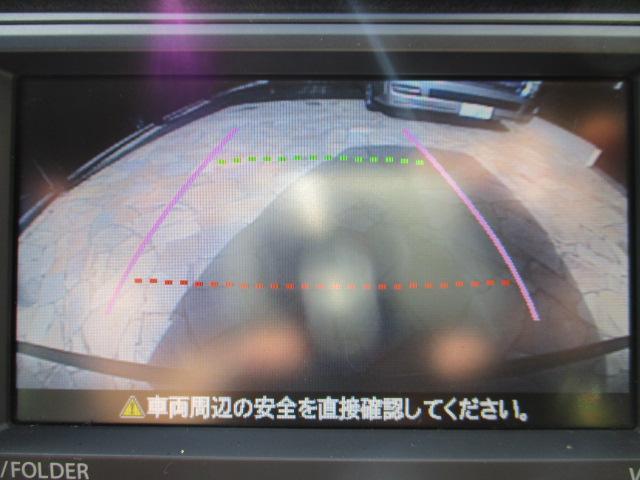 リミテッドII ワンオーナー CDデッキ バックカメラ 純正15インチアルミ シートヒーター オートライト HIDヘッドランプ フォグランプ プッシュスタート スマートキー イルミネーション AUX接続可(12枚目)