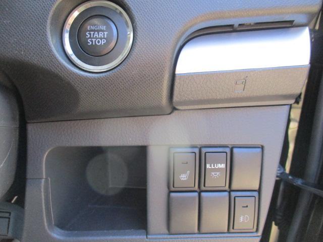 リミテッドII ワンオーナー CDデッキ バックカメラ 純正15インチアルミ シートヒーター オートライト HIDヘッドランプ フォグランプ プッシュスタート スマートキー イルミネーション AUX接続可(16枚目)