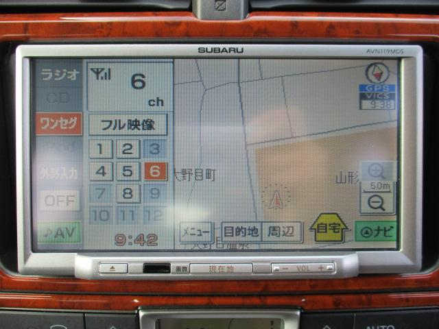 1.5i-S 4WD ワンセグTV・SDナビ バックカメラ(10枚目)