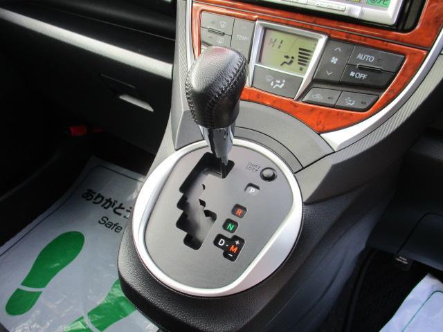 1.5i-S 4WD ワンセグTV・SDナビ バックカメラ(12枚目)