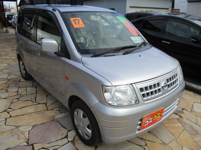 S FOUR 4WD CDデッキ シートヒーター キーレス(4枚目)