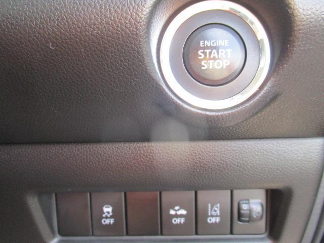 XL 4WD ワンオーナー ワンセグTV・メモリーナビ ドラレコ ETC 純正AW15 衝突被害軽減ブレーキ レーンアシスト クルーズコントロール パドルシフト オートライト プッシュスタート スマートキー(17枚目)