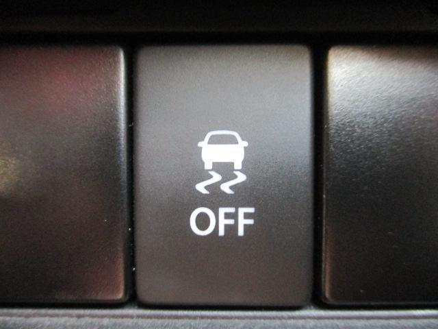 XL 4WD ワンオーナー ワンセグTV・メモリーナビ ドラレコ ETC 純正AW15 衝突被害軽減ブレーキ レーンアシスト クルーズコントロール パドルシフト オートライト プッシュスタート スマートキー(20枚目)