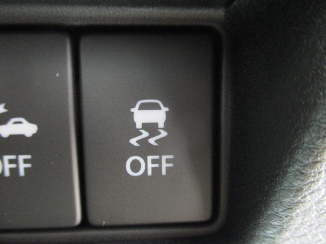 ハイブリッドXZ 4WD 届出済未使用車 純正AW14 衝突被害軽減ブレーキ クリアランスソナー レーンアシスト アイドリングストップ シートヒーター オートライト 横滑り防止装置 プッシュスタート LEDヘッドランプ(22枚目)